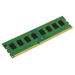 DDR3 8GB 1600MHZ CL11 DIMM SINGLE MODULE